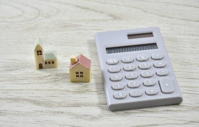 【宅建】不動産所得税